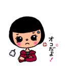 kira☆kira 女子スタンプ(個別スタンプ:29)