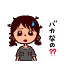 kira☆kira 女子スタンプ(個別スタンプ:31)