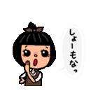 kira☆kira 女子スタンプ(個別スタンプ:32)