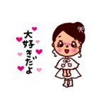kira☆kira 女子スタンプ(個別スタンプ:35)