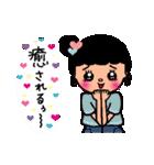 kira☆kira 女子スタンプ(個別スタンプ:36)