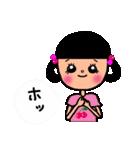 kira☆kira 女子スタンプ(個別スタンプ:38)