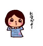 kira☆kira 女子スタンプ(個別スタンプ:39)