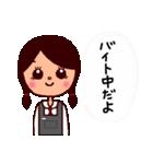 kira☆kira 女子スタンプ(個別スタンプ:40)