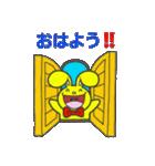 幸せを呼ぶ黄色いうさぎ ジャンピィ~(個別スタンプ:01)