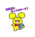 幸せを呼ぶ黄色いうさぎ ジャンピィ~(個別スタンプ:02)