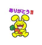 幸せを呼ぶ黄色いうさぎ ジャンピィ~(個別スタンプ:04)