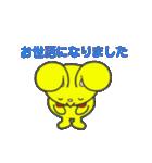 幸せを呼ぶ黄色いうさぎ ジャンピィ~(個別スタンプ:05)