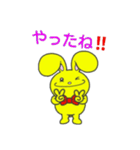 幸せを呼ぶ黄色いうさぎ ジャンピィ~(個別スタンプ:06)