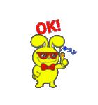 幸せを呼ぶ黄色いうさぎ ジャンピィ~(個別スタンプ:07)