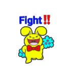 幸せを呼ぶ黄色いうさぎ ジャンピィ~(個別スタンプ:08)