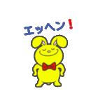 幸せを呼ぶ黄色いうさぎ ジャンピィ~(個別スタンプ:10)