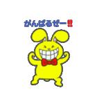 幸せを呼ぶ黄色いうさぎ ジャンピィ~(個別スタンプ:11)