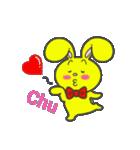 幸せを呼ぶ黄色いうさぎ ジャンピィ~(個別スタンプ:12)
