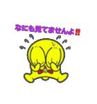 幸せを呼ぶ黄色いうさぎ ジャンピィ~(個別スタンプ:13)