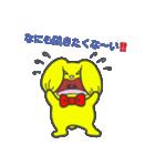 幸せを呼ぶ黄色いうさぎ ジャンピィ~(個別スタンプ:14)