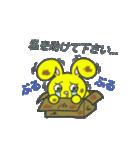 幸せを呼ぶ黄色いうさぎ ジャンピィ~(個別スタンプ:15)