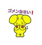 幸せを呼ぶ黄色いうさぎ ジャンピィ~(個別スタンプ:16)