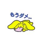 幸せを呼ぶ黄色いうさぎ ジャンピィ~(個別スタンプ:17)