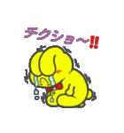 幸せを呼ぶ黄色いうさぎ ジャンピィ~(個別スタンプ:18)
