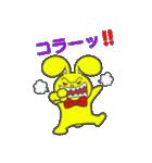 幸せを呼ぶ黄色いうさぎ ジャンピィ~(個別スタンプ:19)