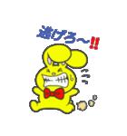 幸せを呼ぶ黄色いうさぎ ジャンピィ~(個別スタンプ:20)