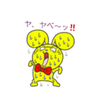 幸せを呼ぶ黄色いうさぎ ジャンピィ~(個別スタンプ:21)