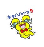 幸せを呼ぶ黄色いうさぎ ジャンピィ~(個別スタンプ:22)