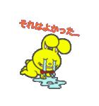 幸せを呼ぶ黄色いうさぎ ジャンピィ~(個別スタンプ:23)