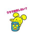 幸せを呼ぶ黄色いうさぎ ジャンピィ~(個別スタンプ:24)