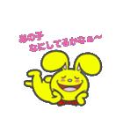 幸せを呼ぶ黄色いうさぎ ジャンピィ~(個別スタンプ:25)