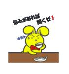 幸せを呼ぶ黄色いうさぎ ジャンピィ~(個別スタンプ:26)