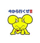 幸せを呼ぶ黄色いうさぎ ジャンピィ~(個別スタンプ:27)