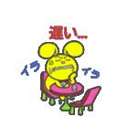 幸せを呼ぶ黄色いうさぎ ジャンピィ~(個別スタンプ:28)