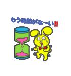 幸せを呼ぶ黄色いうさぎ ジャンピィ~(個別スタンプ:29)