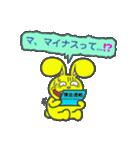 幸せを呼ぶ黄色いうさぎ ジャンピィ~(個別スタンプ:30)