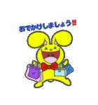 幸せを呼ぶ黄色いうさぎ ジャンピィ~(個別スタンプ:31)