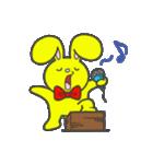 幸せを呼ぶ黄色いうさぎ ジャンピィ~(個別スタンプ:32)
