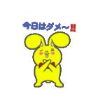 幸せを呼ぶ黄色いうさぎ ジャンピィ~(個別スタンプ:33)