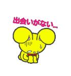 幸せを呼ぶ黄色いうさぎ ジャンピィ~(個別スタンプ:34)