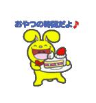 幸せを呼ぶ黄色いうさぎ ジャンピィ~(個別スタンプ:35)