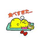 幸せを呼ぶ黄色いうさぎ ジャンピィ~(個別スタンプ:36)