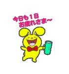 幸せを呼ぶ黄色いうさぎ ジャンピィ~(個別スタンプ:37)