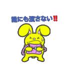 幸せを呼ぶ黄色いうさぎ ジャンピィ~(個別スタンプ:38)