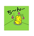 幸せを呼ぶ黄色いうさぎ ジャンピィ~(個別スタンプ:39)
