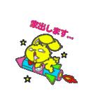 幸せを呼ぶ黄色いうさぎ ジャンピィ~(個別スタンプ:40)