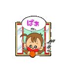 おさるのウッキー・モンキー・B77(バナナ)(個別スタンプ:01)