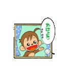 おさるのウッキー・モンキー・B77(バナナ)(個別スタンプ:02)