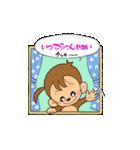 おさるのウッキー・モンキー・B77(バナナ)(個別スタンプ:03)