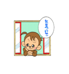 おさるのウッキー・モンキー・B77(バナナ)(個別スタンプ:04)